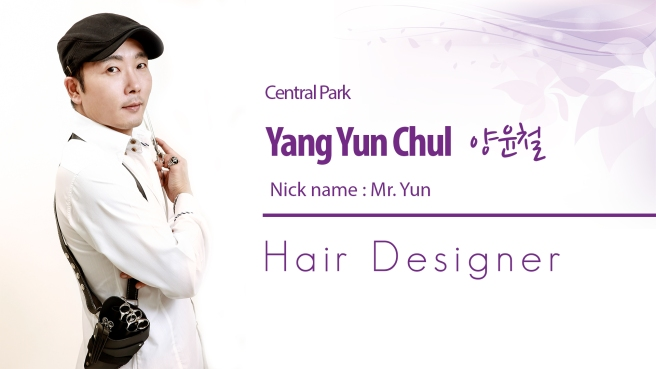 stylist-yun
